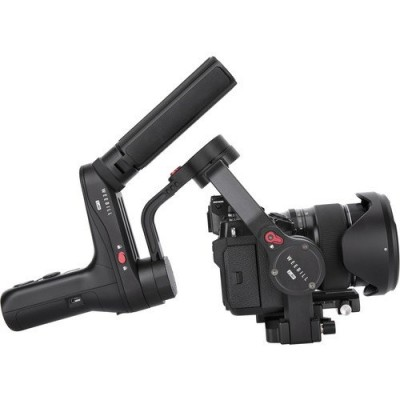 Gimbal / Video Stabilizer